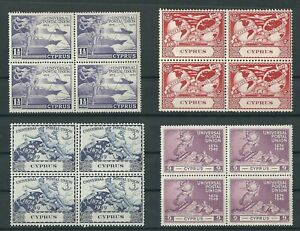 CYPRUS 1949 U.P.U. Sc. 160-163 SG. 168-171 COMPLETE SET IN BL4 MNH VF