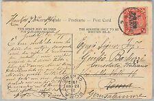 CHINA -  POSTAL HISTORY: POSTCARD sent to ITALY  reposted to GERUSALEM 1912