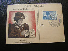FRANCE  - carte 1er jour 13/10/1945 (journee du timbre) (cy65) french (Z)