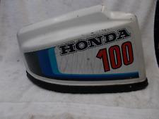 Honda Boat Motor / BF 75 100 / 7.5 10 HP / Motor Hood Cover Housing
