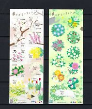 Japan 2020 SPRING Flower stamp S/S x 2