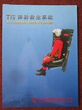 2000'S PLAQUETTE JIANGHAN AVIATION CHINA TY6 AIRCREW ESCAPE SYSTEM EJECTION SEAT