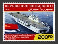 Djibouti - 2019 Landing Helicopter Dock - Stamp - DJBLC190101a