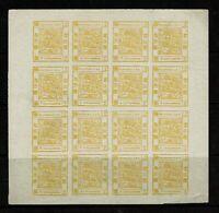 Shanghai 4 Candareens Sheet of 16, Mint No Gum, forgery, sm top thin - S10165