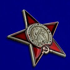 2018 RUSSIAN SIGN PIN BADGE - 100 YEARS OF RED SOVIET ARMY - USSR RED STAR