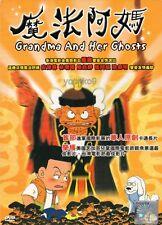Grandma and Her Ghosts / Mo Fa A Ma - English Sub _ DVD Anime _Cantonese Version