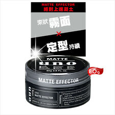 [SHISEIDO UNO] Hard Strong Hold Matte Effector Hair Styling Wax 80g JAPAN NEW