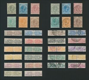 ITALY STAMPS 1884 PARCEL POST HUMBERT SETS & 1914-1922 PACCHI PAIRS MOG & USED