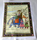 "Vintage 1950's India Hand Painted Silk 12"" Mughal Rajah Elephant Jungle Setting"