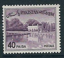 PAKISTAN SG139 1962 40p DEEP PURPLE MNH