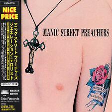 MANIC STREET PREACHERS - GENERATION TERRORISTS [JAPAN BONUS TRACK] NEW CD