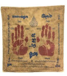 """12"""" Pha Yant Yantra Cloth LP Koon Power Talisman Magic Thai Buddha Amulet"""