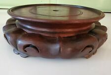 "Vintage Chinese Carved Lamp Base Stand 6.5"" 8"" Hard Wood"