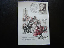 FRANCE - carte 1er jour 6/3/1948 (journee du timbre) (cy83) french