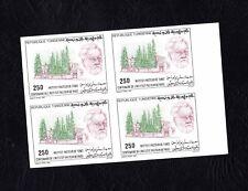 1987- Tunisia-Imperforated block of 4 stamps-Paris Pasteur Institute Centennial