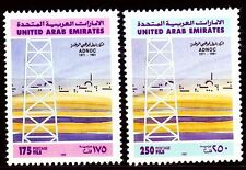 UAE 1992 ** Mi.362/63 Erdöl Bohrturm Petroleum ADNOC