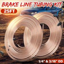 Steel Copper Nickel Brake Line Tubing Hose 3/16 & 1/4 In Od 25 Ft Coil Roll Pipe