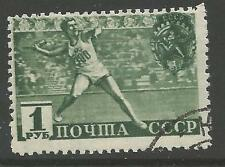 RUSSIA SG914 1940 1r GREEN   F/USED