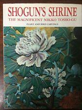 SHOGUN'S SHRINE THE MAGNIFICENT NIKKO TOSHO-GU Plant and Bird Carvings Art Japan