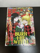 Weekly Shonen JUMP Manga Magazine No.38 Burn The Witch Shueisha Anime Comics