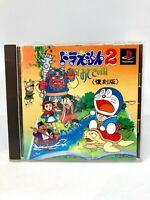 Sony PS1 PLAYSTATION - Doraemon 2 : Sos ! Otogi Aucun Kuni - Version Japon