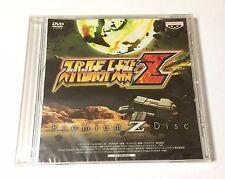 NEW Super Robot Taisen Z Bonus DVD Premium Z Disc JAPAN BANPRESTO Robot Wars