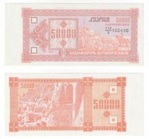 Georgia 50,000 Laris Banknote (1993) P.41 - UNC.