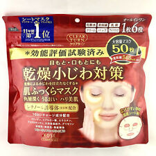 NEW Kose Cosmeport Clear Turn Plumping Mask 50 pieces,face firming,Japan