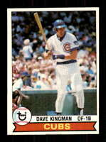1979 Topps #370 Dave Kingman NM/NM+ Cubs 513669