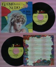 LP 45 7'' GIANPAOLO L'uomo nasce nudo LEIDA La mia mama ORCH.JUNIOR no cd mc dvd