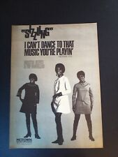 Martha Reeves & The Vandellas.I Can't Dance To That Music You're Playin' 1968