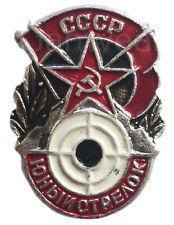 Russian Pin Badge Junior Sniper Shooter Gunner USSR Enamel Soviet Red Star Award