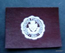 "Vintage Fordham University 1910 Leather Crest Seal Patch 2 1/2"" by 2"""