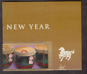 US. 4846. Celebrating Lunar New Year of the Horse w/ Horse Logo. MNH. 2014