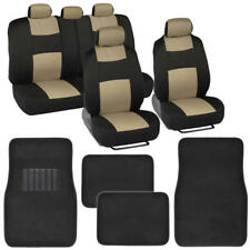 Beige Car Seat Covers Rear Split Bench & Carpet Floor Mats for Sedan Truck SUV