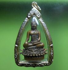 PERFECT! OLD AMULET LP THANJAI VERY RARE FROM SIAM !!!