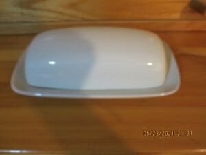 """LARGE WHITE-ESSENTIAL HOME BUTTER DISH--8""""---#G14A"""