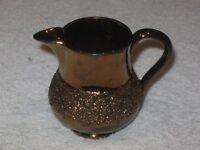 "Antique/Vintage Decorative China Copper Lustre Pitcher/Mug/Creamer - 3"" Height"