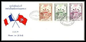 GP GOLDPATH: LAOS COVER 1971 FIRST DAY COVER _CV746_P08