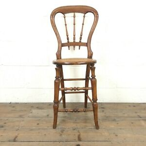 Antique Child's Correctional Chair (M-2215) - FREE DELIVERY*