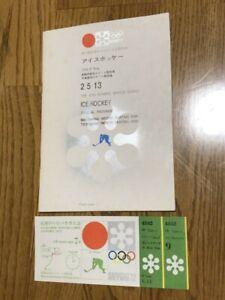 1972 SAPPORO OLYMPIC GAMES ICE-HOCKEY TICKET SWITZERLAND Vs. JAPAN + PROGRAM