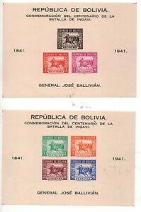 Bolivia: 1941; Souvenir sheet , Scott 288 - 289, imperforated, hinged. BO19/