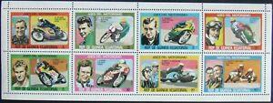 Equatorial Guinea #Mi903-Mi910 MNH M/S 1976 Motorcycling [76138-76145]