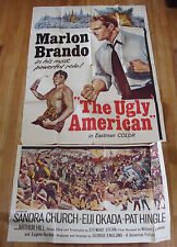 UGLY AMERICAN movie poster MARLON BRANDO Original three sheet