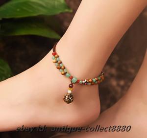 Fine China Aventurine Jade/Chicken Wing Wood/Coloured Glaze/Agate Bangle Anklet