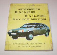 Reparaturanleitung / Руководство по ремонту BAЗ 2108, 2109 - Stand 1992!
