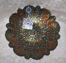 """NWT ~ TOPKAPI Art Glass Centerpiece Bowl from Turkey ~ 13"""""""