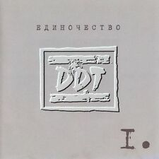 DDT - Edinochestvo  (CD)  RUSSIAN ROCK MUSIC