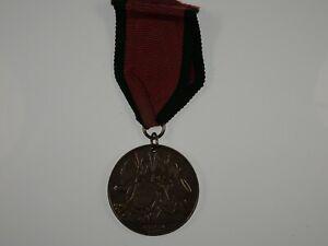 Turkish Crimea War Medal 1855-56