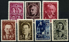 Bulgaria 1951 SG#823-9 Anti-Fascist Heroes MNH Set #D34622
